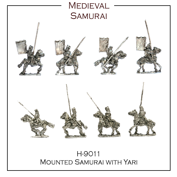 H-9011 Mounted Samurai with Yari