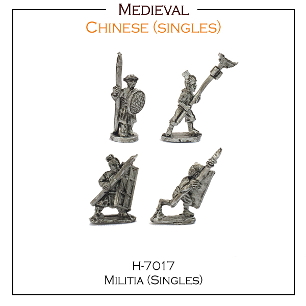 New Chinese Singles now available!